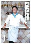 クォン・ヘヒョの韓国料理教室