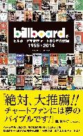 ビルボード年間チャート60年の記録 1955-2014