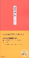 韓国俳優名鑑 2007
