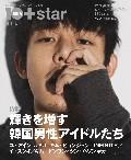 10asia+star 日本版 4