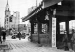 地下鉄浅草駅出入口|Asakusa-Hirokoji