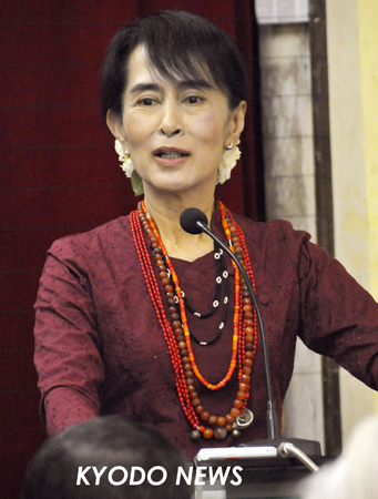 ◎「対話による国民和解を」 演説するスー・チーさん  ◎「対話による国民和解を」 演説するスー・