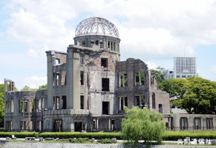 原爆ドームの画像 p1_36