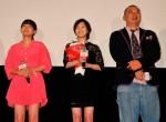 (左から)前田敦子、広末涼子、木下隆行(TKO)。前田は「自分の歌が映画の主題歌になるのは初めて。本当に感無量です」と語った。