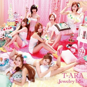 1st Album『Jewelry box』パール盤