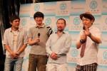 「関西弁」発表記者会見に登場した(左から)博多華丸、博多大吉、木村祐一、ペナルティ・ヒデ