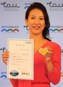 戸田菜穂の画像 p1_6