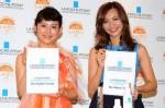 「ラ ロッシュ ポゼ Suhada Beauty Award 2013」を受賞した福田彩乃(左)と優木まおみ