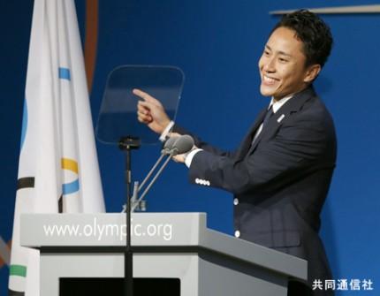 IOC総会で、東京のプレゼンテーションをするフェンシングの太田雄貴選手=... IOC総会で、東