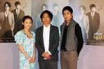 (左から)高橋愛、三上博史、高橋光臣