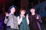 (左から)森永悠希、大原櫻子、吉沢亮