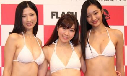 ミスFLASH2014を受賞した(左から)尾崎礼香、加藤智子、Kagami