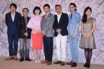 (左から)田中光敏監督、さだまさし、南果歩、緒形直人、藤竜也、矢野聖人、美山加恋
