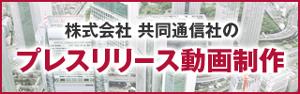 banner300_94