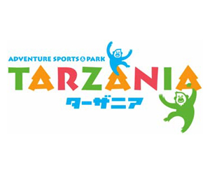 遊休森林を大募集! 「ターザニア」ロゴ
