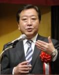 持続可能な社会保障制度を 野田佳彦前首相が講演
