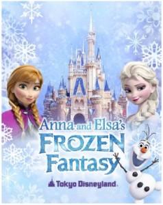 画像:映画「アナ雪」のその後がテーマ TDRが「アナとエルサのフローズンファンタジー」開催へ