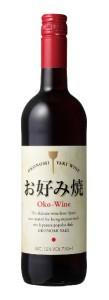 スペインワイン「お好み焼ワイン 赤」  フルーツの味わいと酸味 画像1