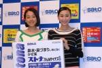 浅田真央選手(左)と浅田舞選手