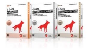 画像:個人向けG DATAセキュリティ ソリューション最新版を新発売