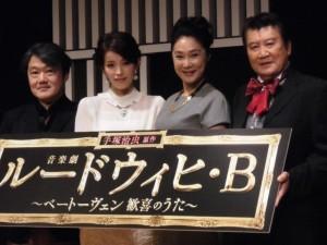 画像:橋本良亮、河合郁人が音楽劇に出演 制作発表で意気込みを語る