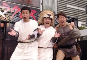 画像:ダチョウ倶楽部がライオンとガチンコ対決 「武井壮とか呼べよ」と肥後らがクレーム