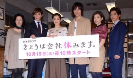 (左から)高畑淳子、玉木宏、綾瀬はるか、福士蒼汰、仲里依紗、千葉雄大