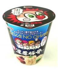 画像:SEKAINOOWARIがカップ麺プロデュース  ファミマ「SEKAINOOWARI 梅入り濃厚豚骨ラーメン」