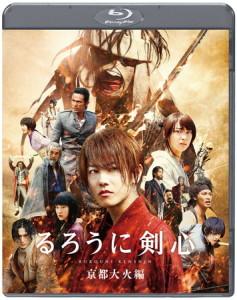 画像:「るろうに剣心 京都大火編」BDとDVD   封切りから4カ月半で発売