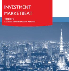 画像:買主は依然として強気、売買高は順調に伸長 ー2014年第3四半期 不動産投資市場レポートー