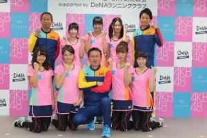 画像:高城亜樹「またフルマラソンを完走したい」 新生「AKB48マラソン部」が発足