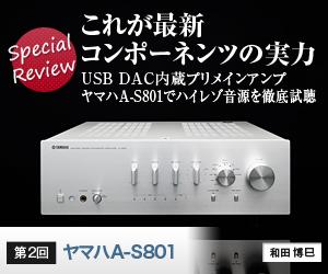 bn_300_250