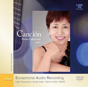 ワオンレコードがハイレゾ音源DVD-ROM2タイトルをリリース 画像1