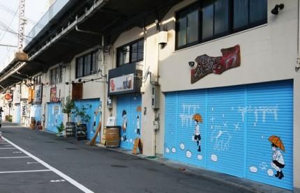高架下がアートで明るく! 大阪環状線改造プロジェクト 画像1