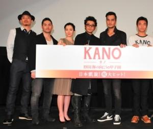 画像:永瀬正敏「温かいですね。台湾の人は」 『KANO~』初日舞台あいさつ