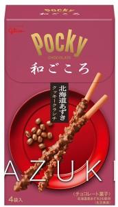 画像:和のおいしさにこだわった「ポッキー和ごころ」  第2弾<北海道あずき>発売!