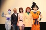 (左から)フリーザ、中尾隆聖、吉木りさ、野沢雅子、孫悟空