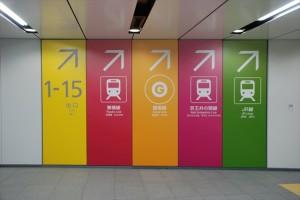 画像:【引越シーズン!】首都圏版・みんなの人気駅ランキング