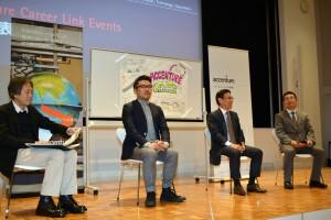 画像:ワクワクする就活イベント 「Accenture Career Link Events」