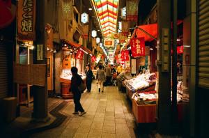 画像:【お土産&食べ歩き】「京の台所」錦市場で訪れたいおすすめ店8選