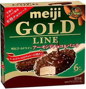 画像:こだわりのアイス 「meiji GOLD LINE アーモンドチョコ&バニラ マルチ」新発売