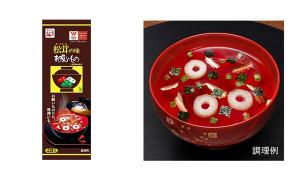 画像:【お助けレシピ】インスタント「松茸のお吸い物」がこんなに使える!