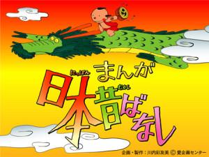 画像:1975年の放送開始から40年!日本人の記憶に深く刻まれる国民的アニメーションが登場!!