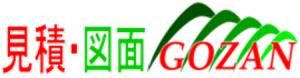 画像:月々5,000円(税別)~ご利用できる「見積・図面システム」を機能アップ