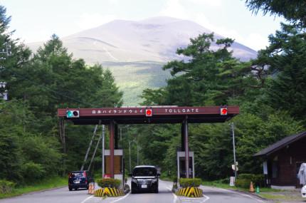 電気自動車は通行料が無料!  軽井沢の白糸ハイランドウェイで期間限定 画像1