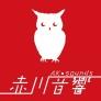 e-onkyo musicが新レーベル「赤川音響」のハイレゾ作品を配信開始 画像1