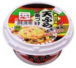 お湯だけで簡単!天ぷら1枚入りのお茶漬け!  永谷園「カップ天ぷら茶づけ」 画像1