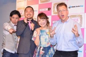 (左から)クマムシの佐藤大樹、長谷川俊輔、CHIE、厚切りジェイソン
