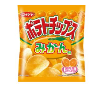 귤 맛 감자 칩이 부활 복숭아 맛과 바나나 맛과 함께 조찬에!?영상 1