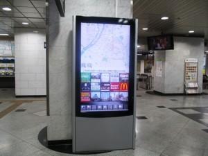 JR大阪駅に設置された「ハイレゾ・ナビタ」